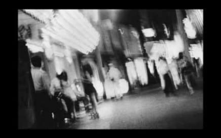 "VIDEO: Daido Moriyama – ""Memories of a Dog"" (2010)"