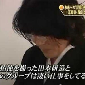 "ASX.TV: Daido Moriyama – ""写真家 森山大道"" (Japanese)"