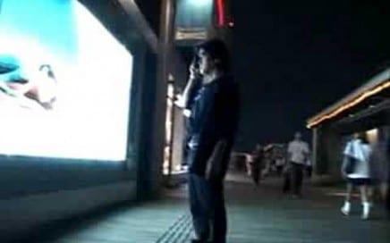 """ASX.TV: Daido Moriyama – """"Shinjuku, Tokyo"""" (2000)"""