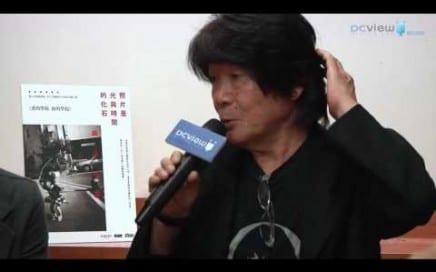"ASX.TV: Daido Moriyama – ""日本街拍大師 森山大道專訪"" (Japanese)"