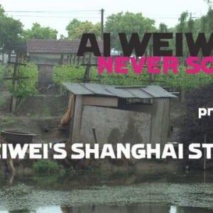"ASX.TV: Ai Weiwei – ""Shanghai Studio (Destroyed)"" (2011)"
