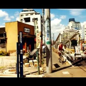 "ASX.TV: Koji Onaka – ""Tokyo Candy Box"" (1999)"