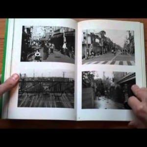 """ASX.TV: Nobuyoshi Araki – """"Araki 6 – Tokyo Novel"""" (1996)"""