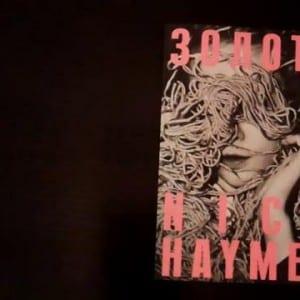 """ASX.TV: Nick Haymes – """"Zoloto"""" (2011)"""