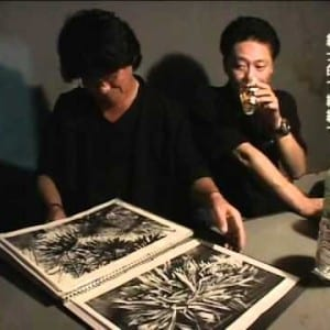 """ASX.TV: Daido Moriyama – """"Near Equal Daido Moriyama"""" (2012)"""