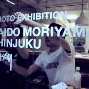 """ASX.TV: Daido Moriyama – """"Shinjuku Exhibition (Japanese)"""" (2012)"""