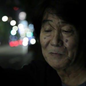 "ASX.TV: Daido Moriyama – ""Reaching Out the Senses"" (2012)"