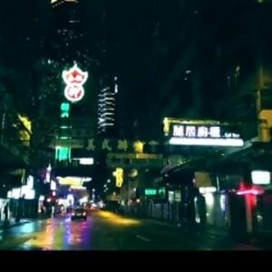 "ASX.TV: Daido Moriyama ""In Hong Kong"" (2012)"
