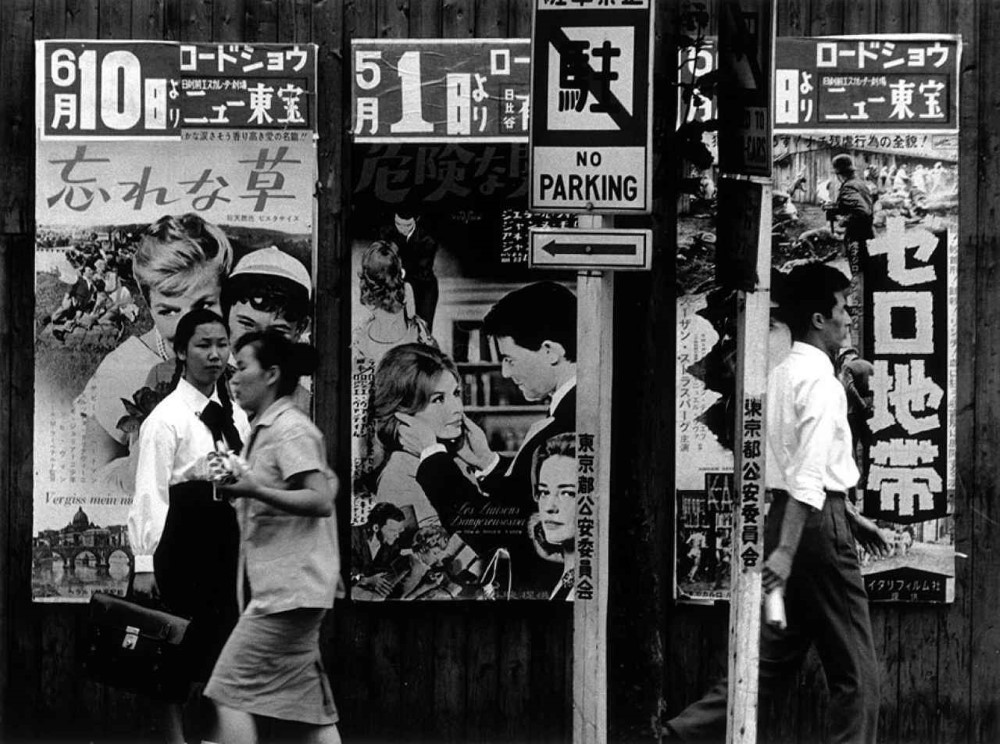 54e20056e5018william-klein-tokyo-dangerous-liaisons-tirage-photo (Custom)