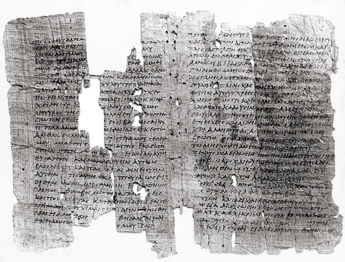 tvod_parchment (Custom)